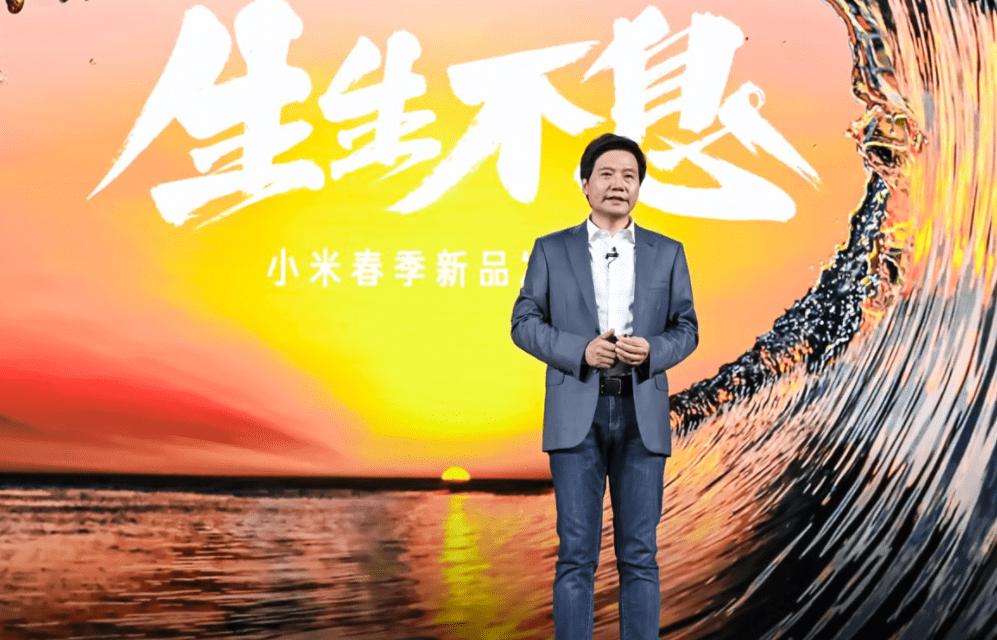 Xiaomi snabbast växande internet- och handelsföretaget i Fortunes Global 500