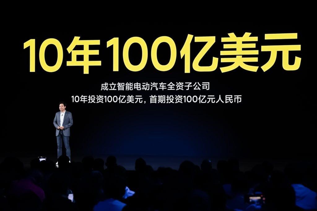 Xiaomi bildar elbilsföretag